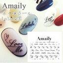 【メール便対応】Amaily(アメイリー)ネイルシール La...
