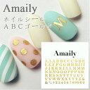 【メール便(ネコポス)対応】Amaily(アメイリー)ABC...