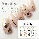 【メール便対応】Amaily(アメイリー)ハート星 ゴールド...