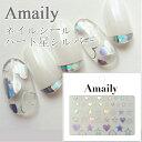【メール便(ネコポス)対応】Amaily(アメイリー)ハート...