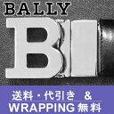 ベルト メンズ ブランド【BALLY】バリー ベルト(リバーシブル) メンズベルト ブラック/Dブラウン 6193208【送料無料】