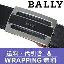 ベルト メンズ ブランド【BALLY】バリー ベルト(リバーシブル) ブラック/Dブラウン 6166788【送料無料】