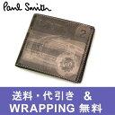 ポールスミス Paul Smith 財布 二つ折り財布(小銭入れ付)ブラック 1033 W389 1【送料無料】