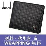 【dunhill】ダンヒル 二つ折り財布(小銭入れ付) ブラックMicro d-eight(マイクロ ディーエイト)ラインL2V332A【】