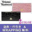 【Vivienne Westwood】ヴィヴィアン ウエストウッド 長財布(小銭入れあり) レディース 1032V BEAUFORT【送料無料】