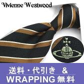ヴィヴィアン ウエストウッド ネクタイ(8.5cm幅) VW2 【Vivienne Westwood・ヴィヴィアンネクタイ・ネクタイ ブランド】 ヴィヴィアンウエストウッド ネクタイ ブラック/モカ【送料無料】