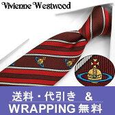 ヴィヴィアン ウエストウッド ナローネクタイ(7cm細幅) VW20 【Vivienne Westwood・ヴィヴィアンネクタイ・ネクタイ ブランド】 ヴィヴィアンウエストウッド ネクタイ ボルドー/レッド【送料無料】