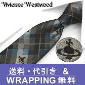 ヴィヴィアン ウエストウッド ナローネクタイ(7cm細幅) VW30 【Vivienne Westwood・ヴィヴィアンネクタイ・ネクタイ ブランド】 ヴィヴィアンウエストウッド ネクタイ ダークグレー/ブルー【送料無料】