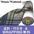 ヴィヴィアン ウエストウッド ネクタイ(8.5cm幅) VW9 【Vivienne Westwood・ヴィヴィアンネクタイ・ネクタイ ブランド】 ヴィヴィアンウエストウッド ネクタイ グレー/ネイビー【送料無料】