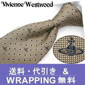 ヴィヴィアン ウエストウッド ネクタイ(8.5cm幅) VW38 【Vivienne Westwood・ヴィヴィアンネクタイ・ネクタイ ブランド】 ヴィヴィアンウエストウッド ネクタイ ベージュ/ネイビー【送料無料】