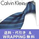カルバンクライン ナローネクタイ(7cm幅) CK21 【Calvin Klein・カルバンクライン