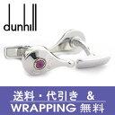 【dunhill】ダンヒル カフス シルバーカラー JSY8282K【送料無料】