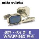 【Mila Schon】ミラショーン カフス ゴールドカラー系MSC10308【送料無料】