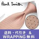 ポールスミス ネクタイ(8cm幅) PS49 【Paul Smith・ポールスミスネクタイ・ネクタイ ブランド】 ピンク/ブラック【送料無料】