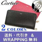 【Cartier】カルティエ ラウンドファスナー 長財布(小銭入れあり)  レディース レ マスト【送料無料】
