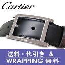 ベルト メンズ ブランド【Cartier】カルティエ ベルト(リバーシブル) ブラック/ダークブラウン  L5000058【送料無料】