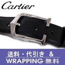 ベルト メンズ ブランド【Cartier】カルティエ ベルト(リバーシブル) ブラック/ダークブラウン  L5000152【送料無料】