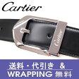 ベルト メンズ ブランド【Cartier】カルティエ ベルト(リバーシブル) ブラック/ダークブラウン  L5000184【送料無料】