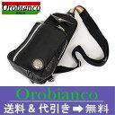 オロビアンコ バッグ Orobianco ボディバッグ ショルダーバッグ ヒップバッグ ブラック POSTALE 7210【送料無料】