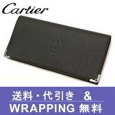【Cartier】カルティエ 財布 カルティエ 長財布(小銭入れあり) カボション(マスト) ブラック L3000585(L3001363)【送料無料】