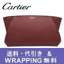 【Cartier】カルティエ ポーチ/クラッチバッグ レディース C ドゥ カルティエ レッド L3001479【送料無料】