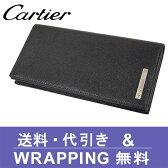 【Cartier】カルティエ 財布 カルティエ 長財布(小銭入れあり)メンズ ブラック サントス L3000769【送料無料】