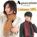カシミア マフラー 【Aquascutum】アクアスキュータ...
