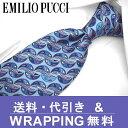 エミリオプッチ ネクタイ(8.5cm幅) EP6 【EMILIO PUCCI・エミリオプッチネクタイ・ネク