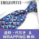 エミリオプッチ ネクタイ(8.5cm幅) EP7 【EMILIO PUCCI・エミリオプッチネクタイ・ネク