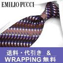 エミリオプッチ ネクタイ(8.5cm幅) EP8 【EMILIO PUCCI・エミリオプッチネクタイ・ネク