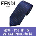 フェンディ ネクタイ(8cm) FF74 【FENDI・フェ...
