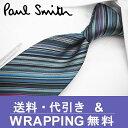 ポールスミス ネクタイ(8cm幅) PS5 【Paul Sm...