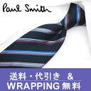 ポールスミス ネクタイ(8cm幅) PS61 【Paul Smith・ポールスミスネクタイ・ネクタ