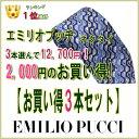 エミリオプッチ ネクタイ【EMILIO PUCCI・エミリオプッチネクタイ】【お買い得3本セット】3