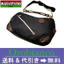 オロビアンコ ショルダーバッグ Orobianco ブラック/ダークブラウン SILVESTRA(シルベストラ) 7419【送料無料】