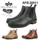 ALPHA INDUSTRIES アルファインダストリーズafb-20011ウエスタン ブーツ サイドゴア メンズ ブランドブラック ダークブラウン ブラウン..