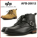 ALPHA INDUSTRIES アルファインダストリーズafb-20012ショート レースアップ ブーツ メンズ ブランドブラック ブラウン 黒本革 牛革 オイルレザー クレイジーホースGOODYEAR WELT 紐靴