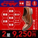 ビジネスシューズ 6種類から選べる 福袋 2足セット 柔らかい 本革 28cm対応Clear walkクリアーウォーク紳士靴 革靴 メンズ紐 ビットプレーントゥ ストレートチップ Uチップ スクエアトゥ 牛革ワイズ 3E