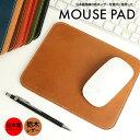 ショッピングデスク 本革 マウスパッド 革 レザー 滑りやすい mousepad PCアクセサリー ステーショナリー 文房具 事務 オフィス用品 デスク パソコン シンプル 日本製 栃木レザー おしゃれ