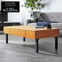 テーブル センターテーブル リビングテーブル 長方形 引出し 収納 ウォールナット 天然木 カフェ モダン 北欧 おしゃれ シンプル