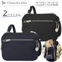 TRAVERON トラベロン セーフティ テーラードショルダーバッグ 43199 ショルダーバッグ ポーチ ミニショルダー 盗難防止機能 小型 海外旅行 旅行鞄 バッグ
