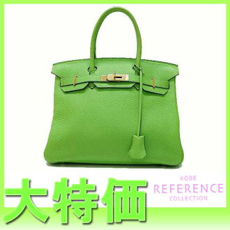 Hermes handbag Birkin 30 triyoncremans Apple green gold bracket H engraved Mint HERMES