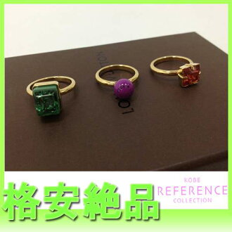 "Louis Vuitton 3-ring ""Bagh Verte cosmopolitan' red / purple / green M66340 new as well? s support."""
