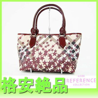 Burberry Nova check star tote bag Brown x Bordeaux Mint fs3gm