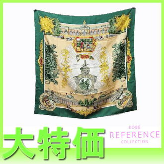 "》 fs3gm 02P05Apr14M of HERMES silk scarf ""boyfriend"" SANSSOUCY (Sans Souci) Green line for 《"