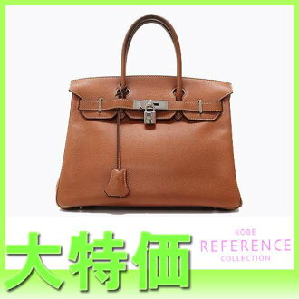 "Best Hermes handbag Birkin 30 Cognac silver fittings Epson I carved ""dealing."""