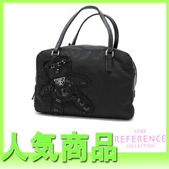 "Prada イブニングベア nylon handbag bears black BN1134 ""enabled."""