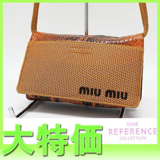 "Miu Miu Python embossed shoulder bag orange ""response."""