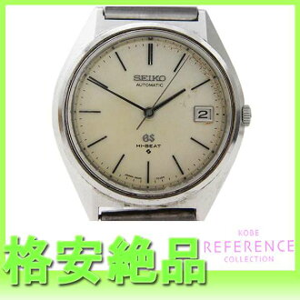Seiko Grand Seiko hitherto men's watch automatic winding antique 5645-7010? s support.""