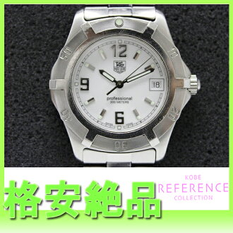 "Tag Heuer 2000 exclusive professional 200 m men's watch white-board WN1111 battery replacement and outstanding ""response.""-fs3gm02P05Apr14M"